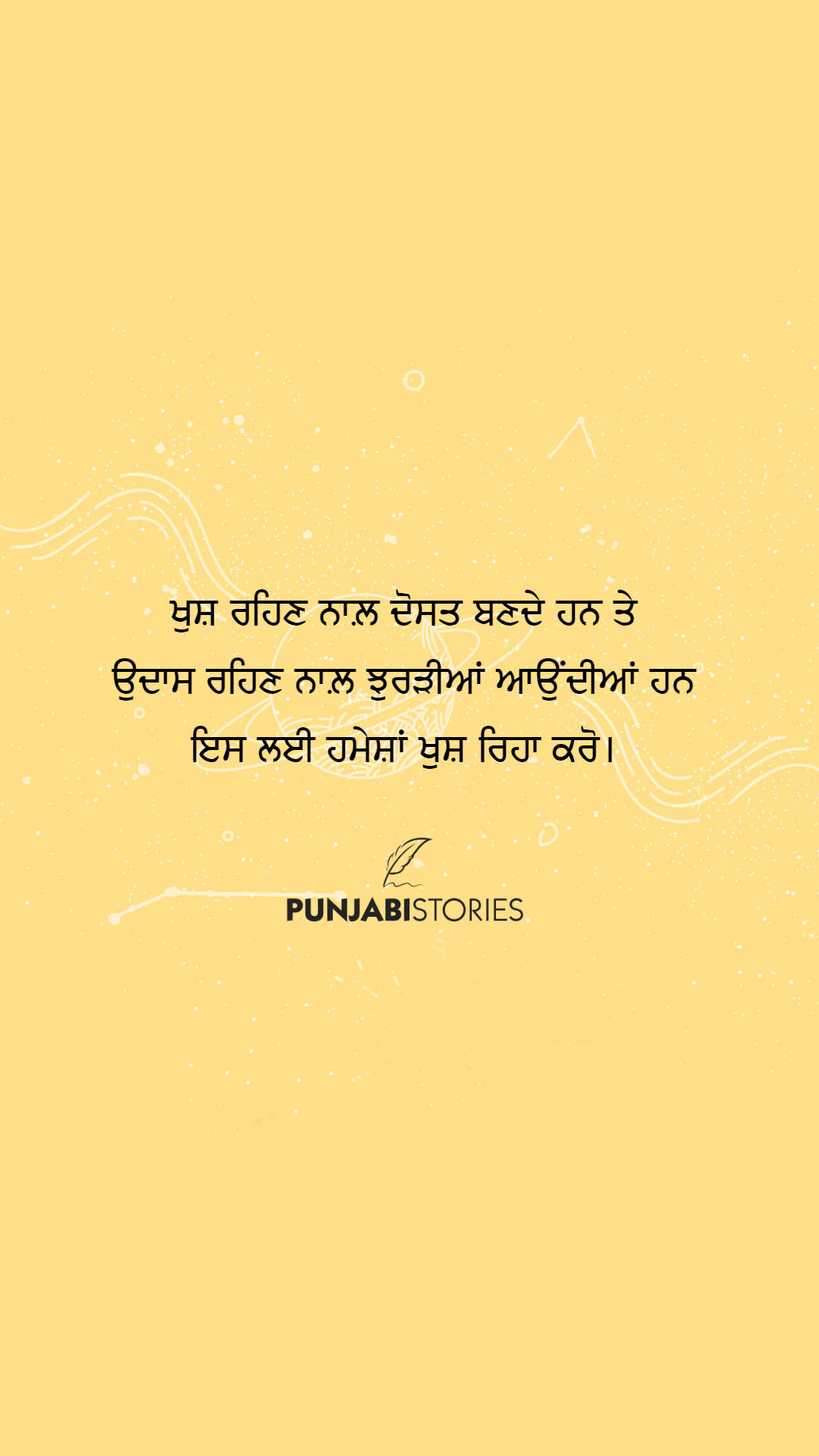 punjabi status, punjabi written status