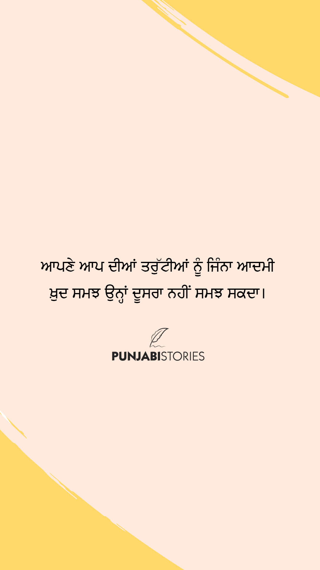 att punjabi status, best punjabi status