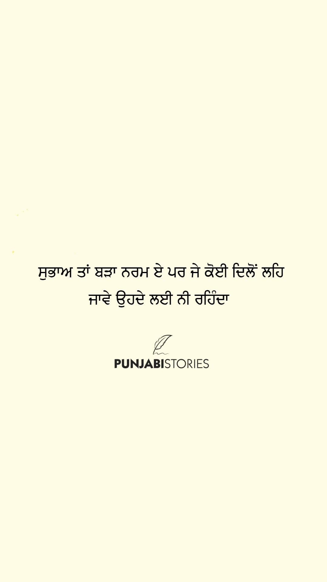 Latest 2021 Punjabi Status for Whatsapp, punjabi sad shayari on life